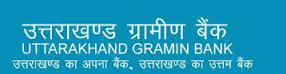 Officers Recruitment in Uttarakhand Gramin Bank (CWE RRB IBPS)
