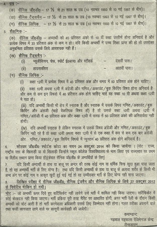 lámparas : Govt Jobs Recruitments In India Foto