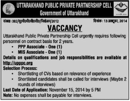 UPPPC Jobs & Recruitment