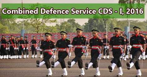 Combined Defence Service CDS