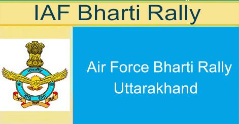 Air Force Bharti Recruitment