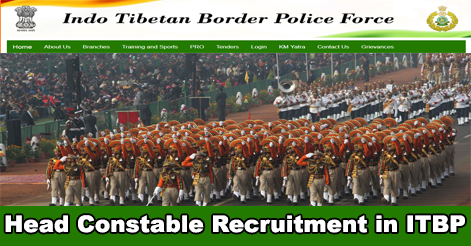 Head Constable Recruitment in ITBP