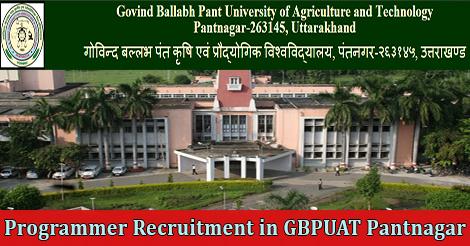 Programmer Recruitment in GBPUAT Pantnagar