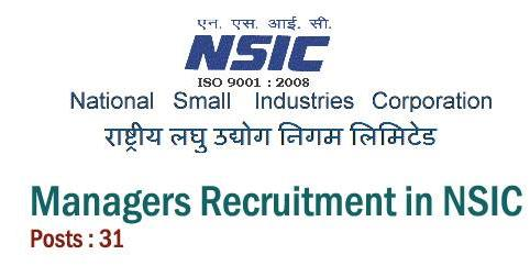 Recruitment in National Small Industries Corporation Ltd. (NSIC)