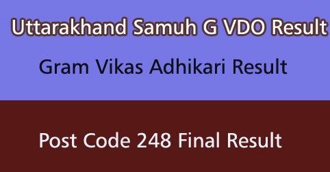 Uttarakhand Samuh G VDO Result