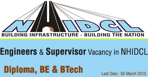 Engineers & Supervisor Vacancy in NHIDCL