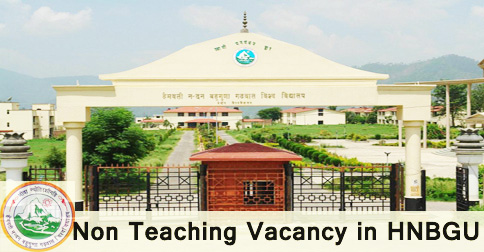 Non Teaching Vacancy in HNBGU