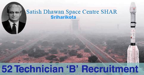 SDSC Technician Recruitment