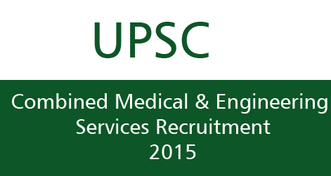 Combined Medical & Engineering Services Recruitment