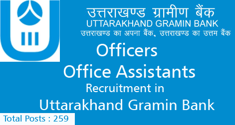 Officer, Office Assistant Vacancies in Uttarakhand Gramin Bank