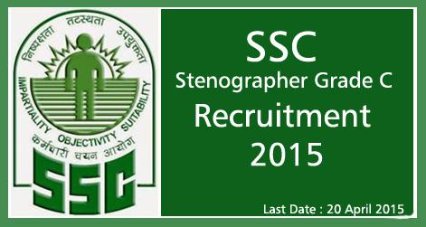 SSC Stenographer Grade C Recruitment