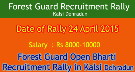 Forest Guard Recruitment Rally in Kalsi Dehradun