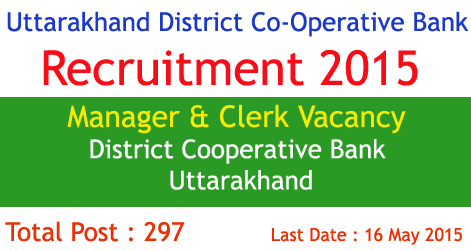 sbi clerk recruitment 2014 important dates
