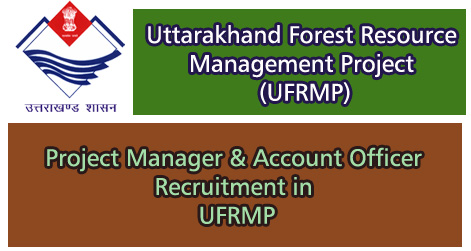 Project Manager & Account Officer Recruitment in UFRMP