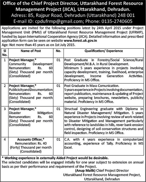 Project Manager & Accounts Officer Recruitment in UFRMP Uttarakhand