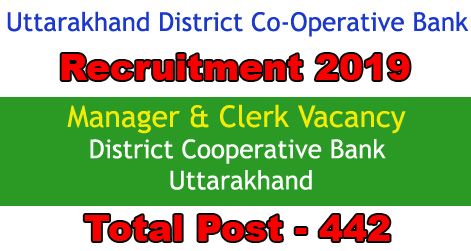 Manager-Clerk-Vacancy-in-District-Cooperative-Bank-in-Uttarakhand