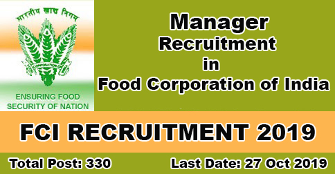 Manager Recruitment in Food Corporation of India (FCI)