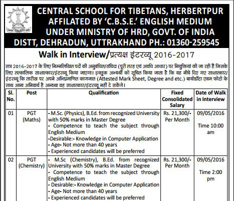 Teachers & Librarian Recruitment in Central School For Tibetans1