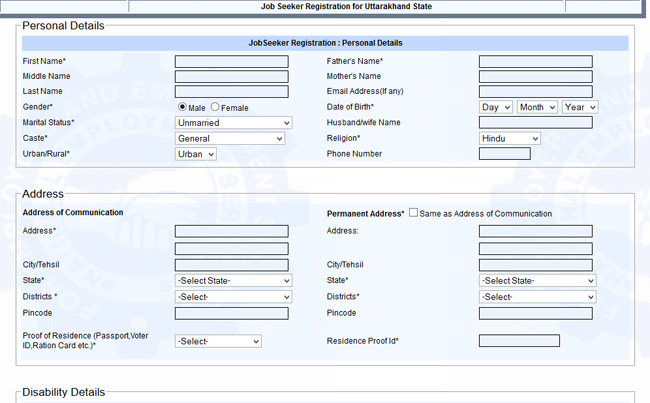 Uttarakhand Employment Online Registration Form