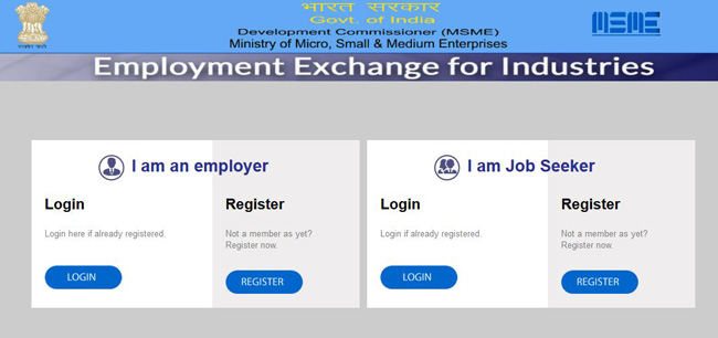 Govt launches Employment Exchange for Industries