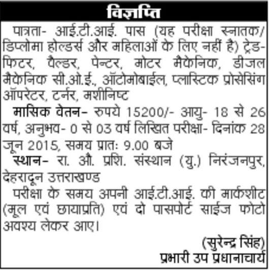 ITI Job Fair in ITI Niranjanpur Dehradun