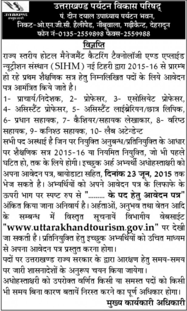 Multiple Recruitment in SIHM, New Tehri