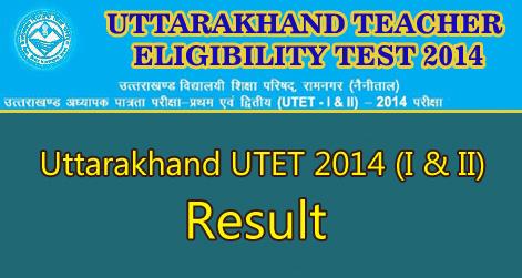 UTET 2014 Result