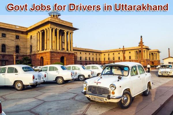 Driver Sarkari Naukri Uttarakhand