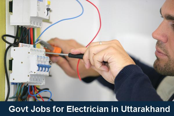 Sarkari Naukri for Electrician