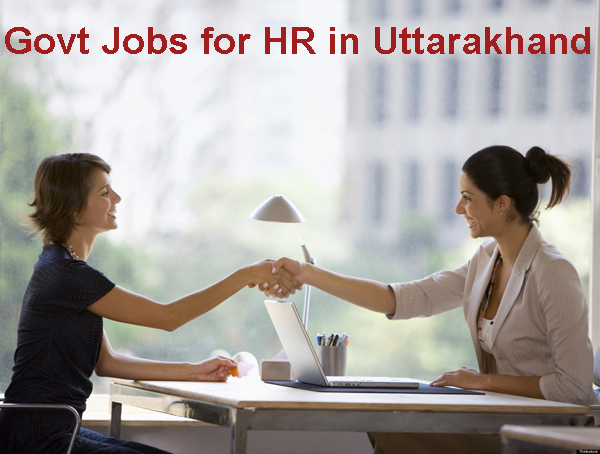 Sarkari Naukri in Human Resources