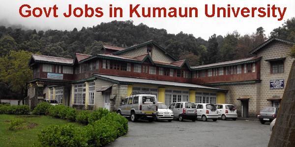 Sarkari Naukri in Kumaun University