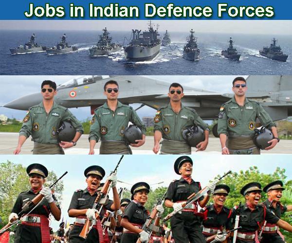 Sarkari Naukri Army Navy Air Force