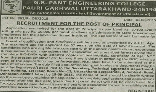 Principal Recruitment in GB Pant Engineering College Pauri