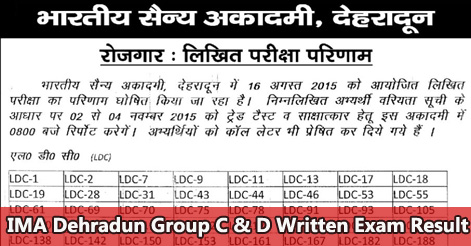 IMA Dehradun Group C & D Written Exam Result