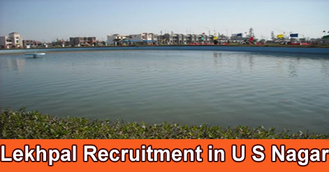Lekhpal Recruitment in U S Nagar