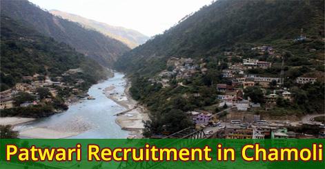 Patwari Vacancies in Chamoli