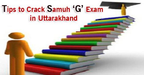 Tips to Crack Samuh G Exam