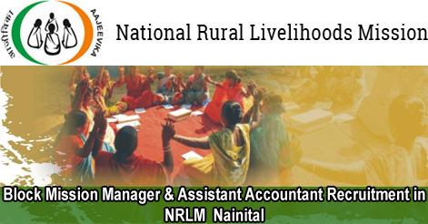 Block Mission Manager & Assistant Accountant Recruitment in NRLM Nainital