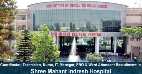 Coordinator, Technician, Nurse, IT, Manager, PRO & Ward Attendant Recruitment in SMIH