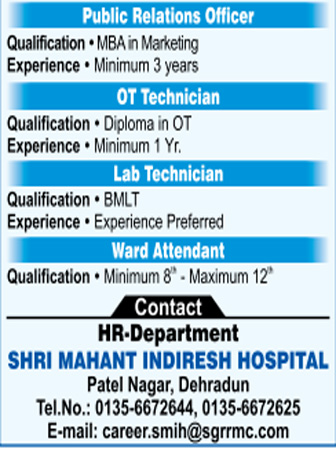 Shree Mahant Indresh Hospital 2