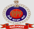 2030 Women Constable Recruitment in RPF & RPSF
