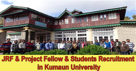 JRF & Project Fellow & Students Recruitment in Kumaun University