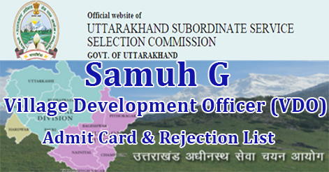 USSSC Samuh G Gram Vikas Adhikari (VDO) Admit Card & Rejection List