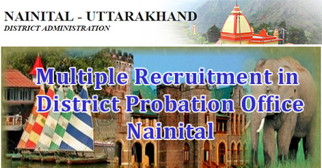 Multiple Recruitment in District Probation Office Nainital