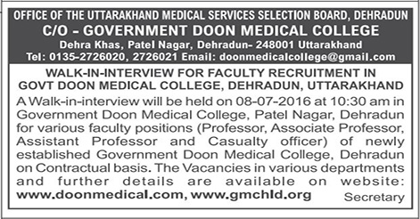 Professor Recruitment in Uttarakhand Medical College Dehradun