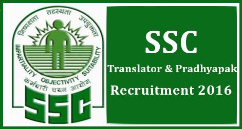 SSC Hindi Translators & Hindi Pradhyapak Recruitment 2016