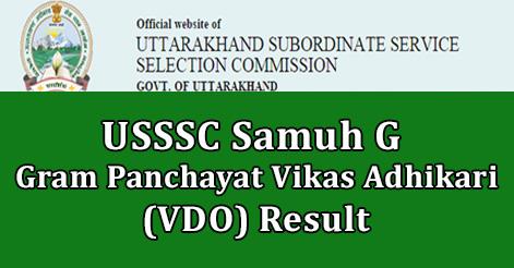 USSSC Samuh G Gram Panchayat Vikas Adhikari (VDO) Result