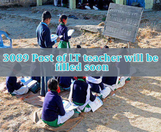 3089 Post of LT teacher will be filled soon