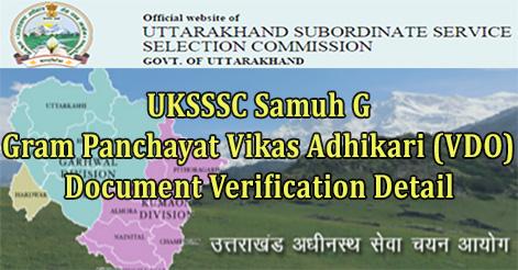 Gram Panchayat Vikas Adhikari VDO Document Verification