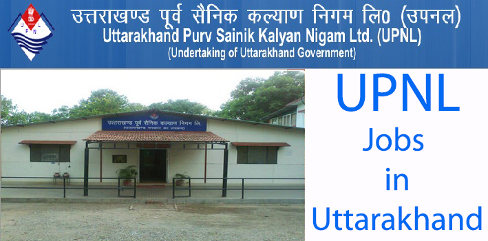 UPNL Govt Jobs in Uttarakhand